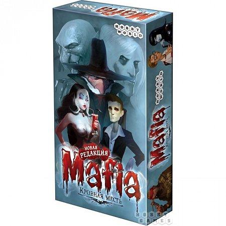 Мафия. Кровная Месть - Настольная игра (1405)