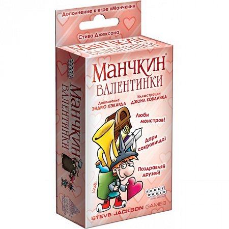 Манчкин: Валентинки - Настольная игра. Hobby World (1701)