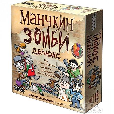 Манчкин Зомби Делюкс (1431)