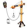 Мега Кран (120 cм), Dickie Toys, 346 2412