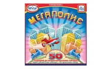 Мегаполис (Utopia) - Игра-головоломка. Popular Playthings (704103)