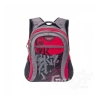 Мужской рюкзак с карманом для ноутбука GRIZZLY (ГРИЗЛИ) GRU-320-2-grey-red