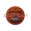 Мяч баскетбольный Composite Leather №7 SPALDING 74556Z NBA SILVER Indoor/Outdoor (коричневый)