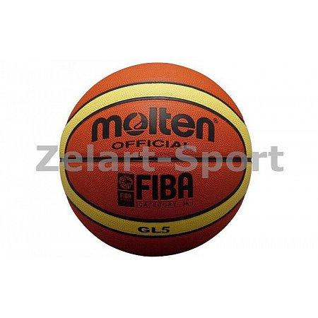 Мяч баскетбольный PU №5 MOLTEN BA-4253 GL5 (PU, бутил, оранжево-бежевый, для детей)