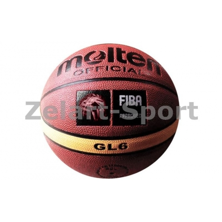 Мяч баскетбольный PU №6 MOLTEN BA-4254 GL6 (PU, бутил, коричнево-бежевый для женщин)