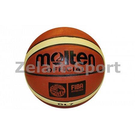 Мяч баскетбольный PU №7 MOLTEN BA-3598 GL7 (PU, бутил, бежевый-оранжевый)