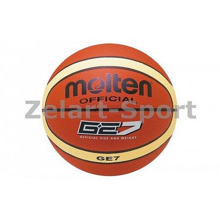 Мяч баскетбольный PU №7 MOLTEN BGE7 (PU, бутил, оранжевый)