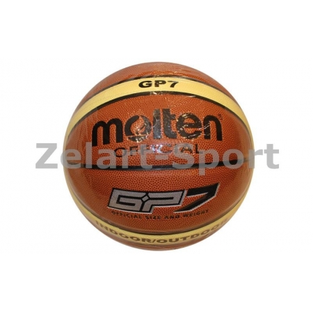 Мяч баскетбольный PU №7 MOLTEN BGP7 (PU, бутил, оранжевый)