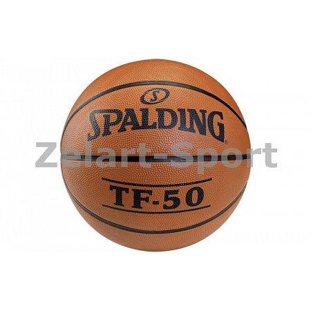 Мяч баскетбольный резиновый №5 SPALDING 73852Z TF-50 (резина, бутил, коричневый)