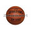 Мяч баскетбольный резиновый №5 SPALDING 73955Z TF-150 PERFORM (резина, бутил, коричневый)