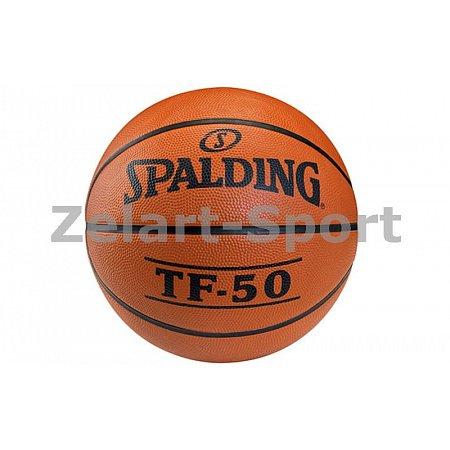 Мяч баскетбольный резиновый №6 SPALDING 73851Z TF-50 (резина, бутил, оранжевый)