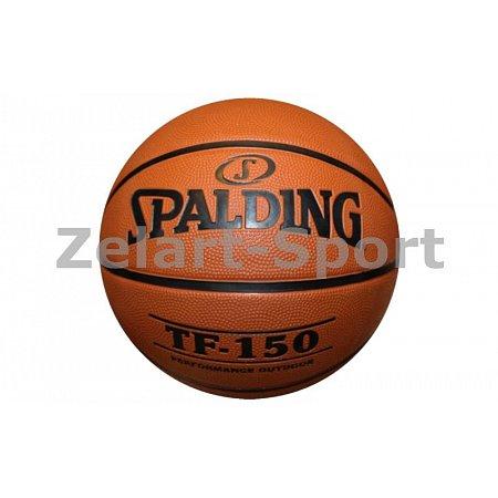 Мяч баскетбольный резиновый №6 SPALDING 73954Z TF-150 PERFORM (резина, бутил, оранжевый)