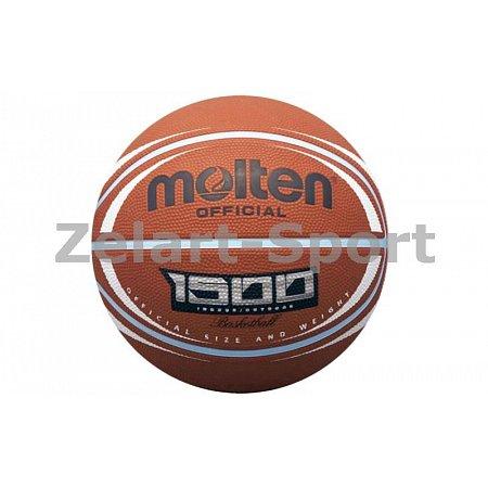 Мяч баскетбольный резиновый №7 MOLTEN B7RD-1500BRW (резина, бутил, коричневый)