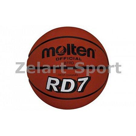 Мяч баскетбольный резиновый №7 MOLTEN B7RD (резина, бутил, оранжевый)