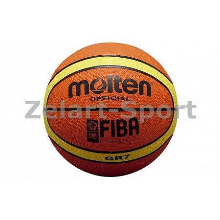 Мяч баскетбольный резиновый №7 MOLTEN BGR7 (резина, бутил, оранжевый)