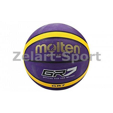 Мяч баскетбольный резиновый №7 MOLTEN BGR7-VY-HD (резина, бутил, фиолетово-желтый)