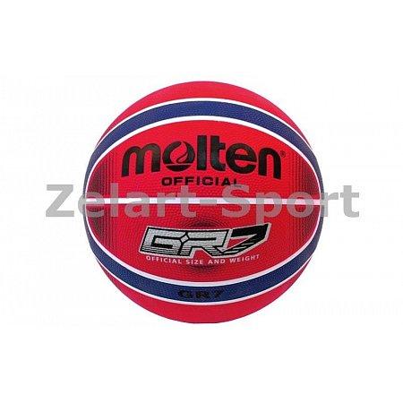 Мяч баскетбольный резиновый №7 MOLTEN BGRX7-RB (резина, бутил, красно-синий)