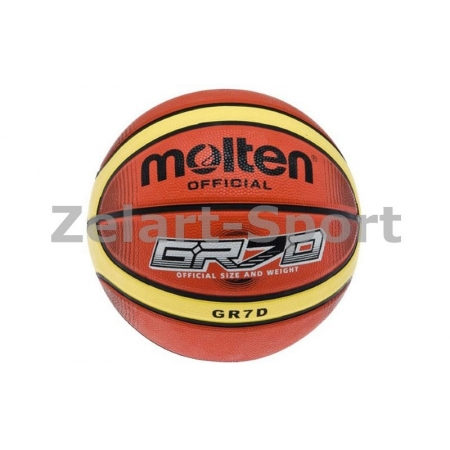 Мяч баскетбольный резиновый №7 MOLTEN BGRX7D-TI (резина, бутил, оранжевый)