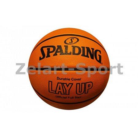 Мяч баскетбольный резиновый №7 SPALDING 63369Z LAYUP Outdoor (резина, бутил, оранжевый)