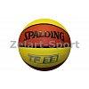 Мяч баскетбольный резиновый №7 SPALDING 73833Z TF-33 (резина, бутил, красный-желтый)