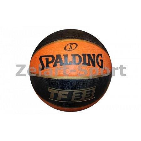 Мяч баскетбольный резиновый №7 SPALDING 73838Z TF-33 (резина, бутил, золотой)
