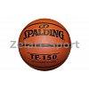 Мяч баскетбольный резиновый №7 SPALDING 73953Z TF-150 PERFORM (резина, бутил, коричневый)