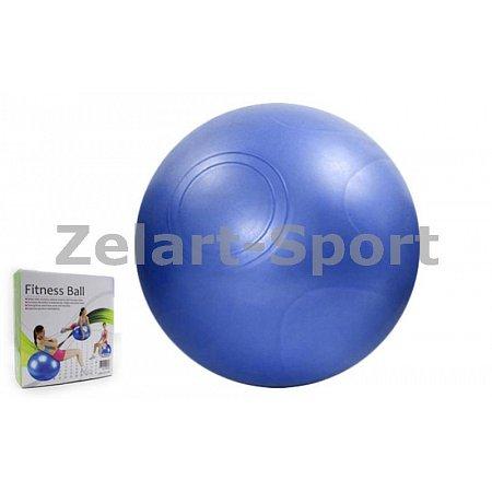 Мяч для фитнеса (фитбол) PS гладкий сатин 65см GB-300(65) (PVC,1300г, синий, АВS-система)