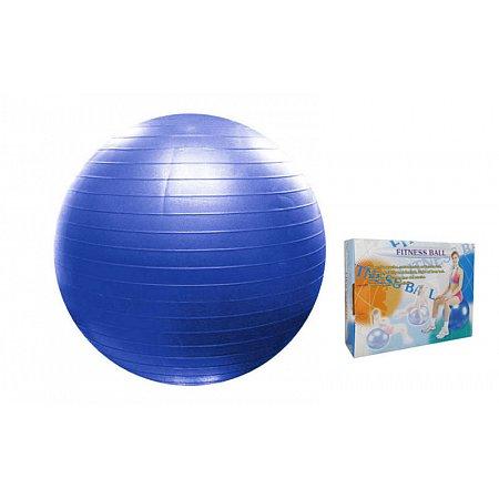 Мяч для фитнеса (фитбол) PS гладкий сатин 75см FI-075(75) (PVC, 1500г,красный, голубой, АВS-система)