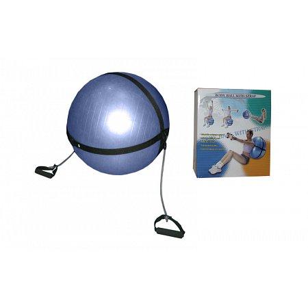 Мяч для фитнеса с эспандерами и ремнем для крепления PS глянцевый 65см FI-0702B-65 (1100г,ABS-сис)