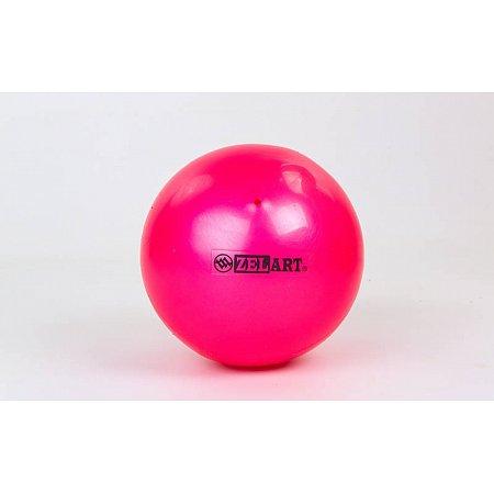 Мяч для пилатеса и йоги Pilates ball Mini ZEL GB-5219-P (PVC, d-20см, 400гр, розовый)