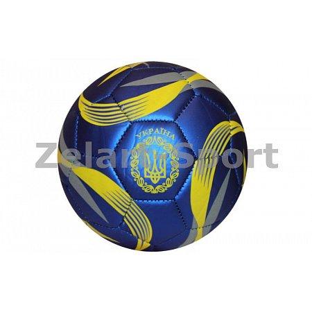 Мяч футбольный №2 Сувенирный Сшит машинным способом FB-4096-U1 (№2, PVC матовый)