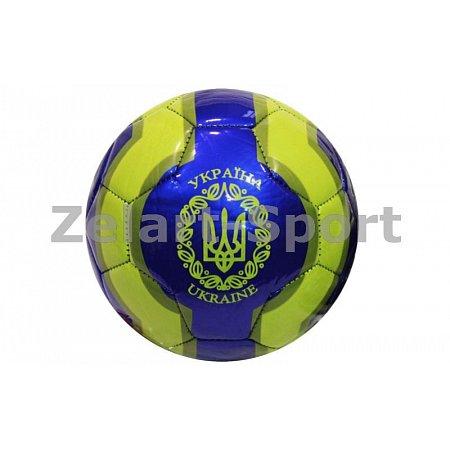 Мяч футбольный №2 Сувенирный Сшит машинным способом FB-4099-U4 (№2, PVC матовый)