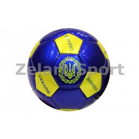 Мяч футбольный №2 Сувенирный Сшит машинным способом FB-4099-U5 (№2, PU ламин.)