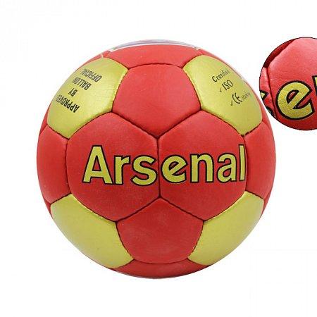 Мяч футбольный №5 Гриппи 5сл. ARSENAL FB-0047A-454 (№5, 5 сл., сшит вручную)