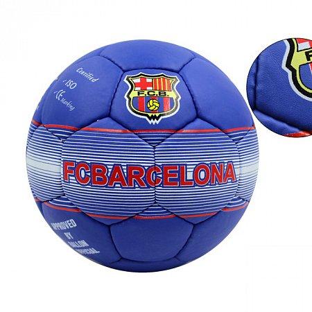 Мяч футбольный №5 Гриппи 5сл. BARCELONA FB-0047B-448 (№5, 5 сл., сшит вручную)