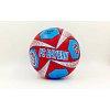 Мяч футбольный №5 Гриппи 5сл. BAYERN MUNCHEN FB-0047-156 (№5, 5 сл., сшит вручную)