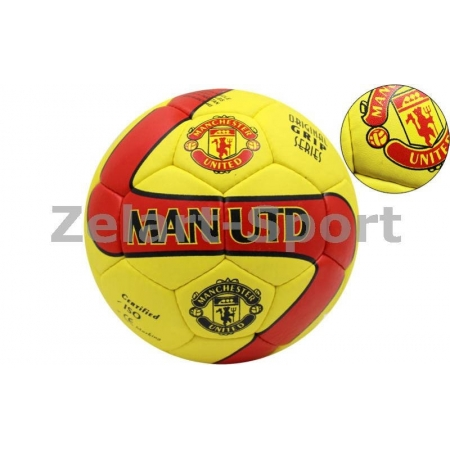 Мяч футбольный №5 Гриппи 5сл. MANCHESTER FB-0047M-445 (№5, 5 сл., сшит вручную)