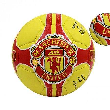 Мяч футбольный №5 Гриппи 5сл. MANCHESTER FB-0047M-446 (№5, 5 сл., сшит вручную)