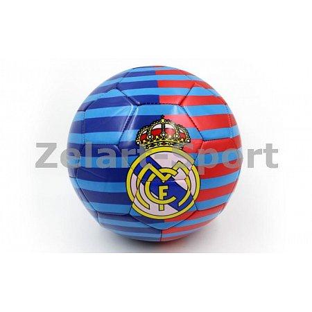 Мяч футбольный №5 PU ламин. Сшит машинным способом FB-2302-RMAD REAL MADRID (№5, 5сл.)