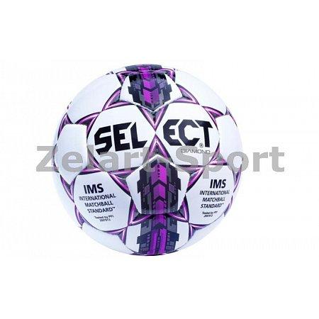 Мяч футбольный №5 SELECT DIAMOND (белый-серый-малиновый)