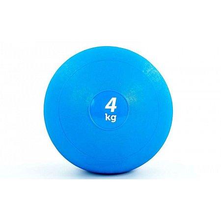 Мяч медицинский (слэмбол) SLAM BALL FI-5165-4 4кг (резина, минеральный наполнитель, d-23см, синий)