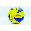 Мяч волейбольный Клееный PU MIKASA MVA-310 (PU, №5, 5 сл., клееный)