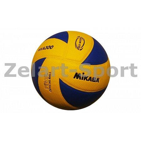 Мяч волейбольный Клееный PU MIKASA VB-1844 MVA-300 (PU, №5, 5 сл., клееный)