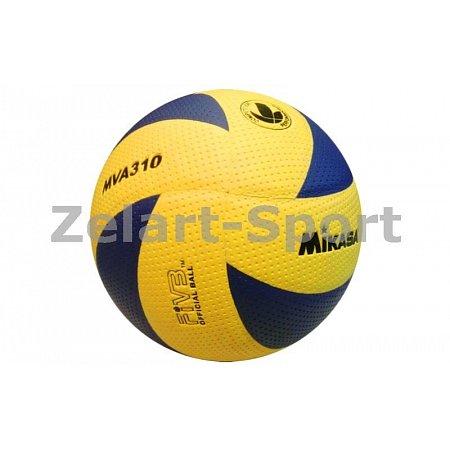Мяч волейбольный Клееный PU MIKASA VB-1845 MVA-310 (PU, №5, 5 сл., клееный)