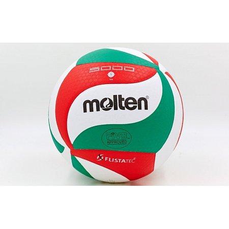 Мяч волейбольный Клееный PU MOLTEN V5M5000-D (PU, №5, 5 сл., клееный)