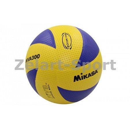 Мяч волейбольный Клееный PVC MIKASA VB-4515 MVA-300 (PVC, №5, 5 сл., клееный)