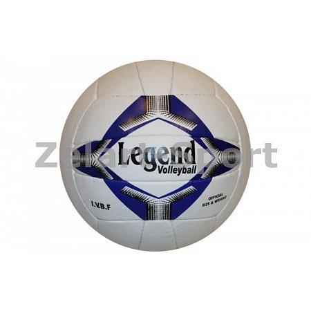 Мяч волейбольный PU LEGEND LG2001 (PU, №5, 3 слоя, сшит вручную)