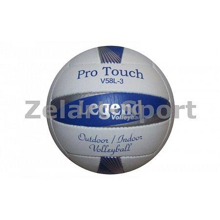 Мяч волейбольный PU LEGEND LG2018 (PU, №5, 3 слоя, сшит вручную)