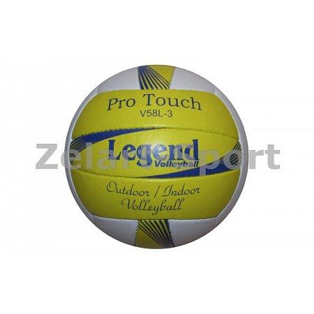 Мяч волейбольный PU LEGEND LG2025 (PU, №5, 3 слоя, сшит вручную)