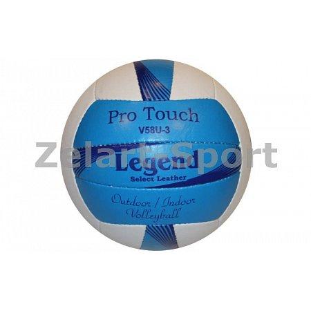 Мяч волейбольный PU LEGEND LG2026 (PU, №5, 3 слоя, сшит вручную)